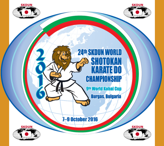 "24th SKDUN WORLD Shotokan Karate Championship 9th WORLD Kohai Cup 7-9 October Bulgaria 2016 @ Sports hall ""Mladost"" 
