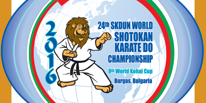 INVITATION to 24th SKDUN WORLD SHOTOKAN KARATE CHAMPIONSHIP and 9th SKDUN Kohai Cup – Bulgaria 2016